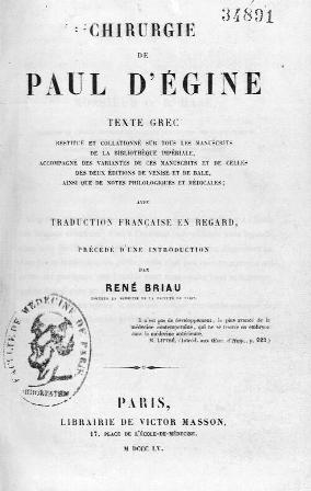 "Livre ""Chirurgie de Paul d'Egine"" traduction 1855"